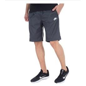 Bermuda Nike Woven Core Track Cinza e Branco