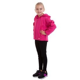 Calça Legging Infantil Best Fit Preta