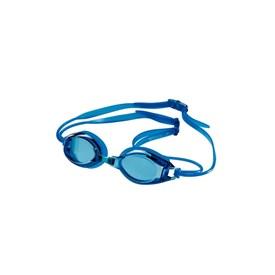Óculos de Natação Infantil Speedo Velocity Azul